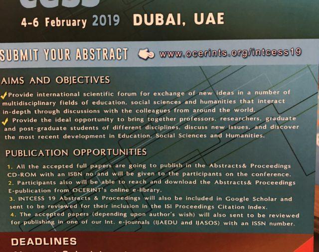 Конференция в Дубаи
